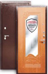 Входная дверь Аргус ДА-13